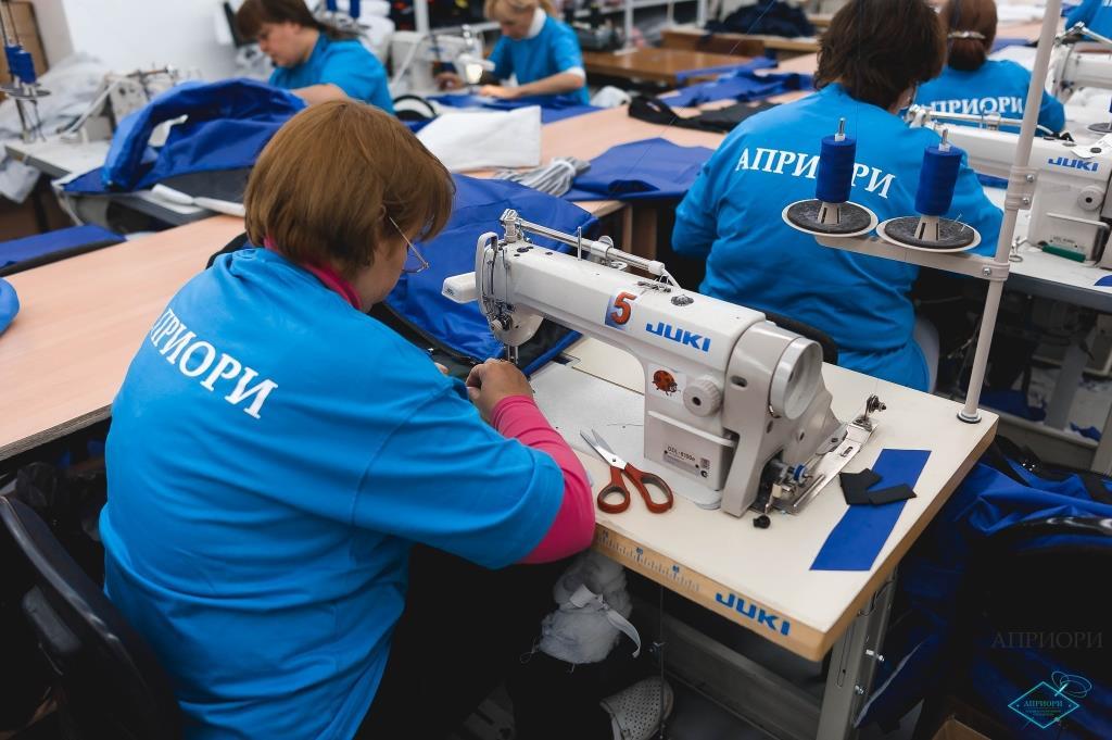 ПКФ Априори - надежный производитель и поставщик спецодежды с 2008 года